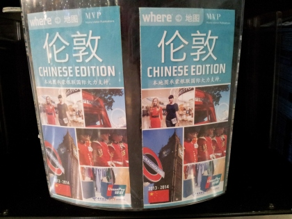 Chinese edition specialising shopping centre